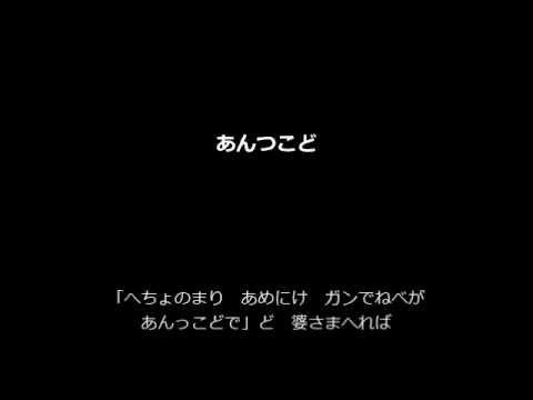 DEEPな津軽弁をお楽しみ下さい - YouTube