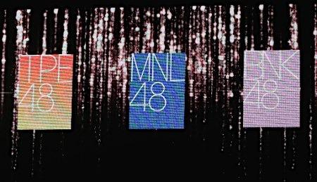 【AKB48】台北など海外3グループ(TPE48・MNL48・BNK48)始動! まゆゆ「おったまげたわ」