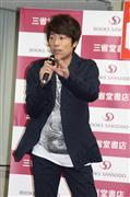 前田健さんと収録していたロンブー淳「楽しそうで、元気そうに見えたのですが…」  - 芸能社会 - SANSPO.COM(サンスポ)