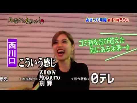 埼玉問題:治安悪い西川口でデジモンソング - YouTube