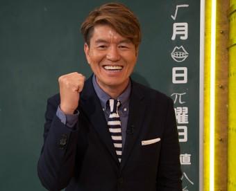フジテレビ『バイキング』 ヒロミ、YOU、松嶋尚美らが新レギュラーに
