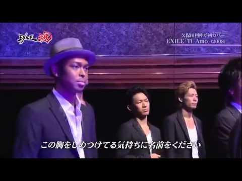 久保田利伸 Ti Amo - YouTube