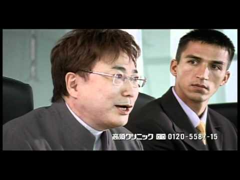 Yes高須クリニックドバイCM PART3 西原篇 60秒.avi - YouTube
