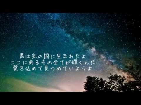 WEAVER「Shine」 - YouTube