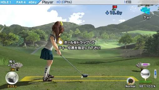 ゴルフやる人集合