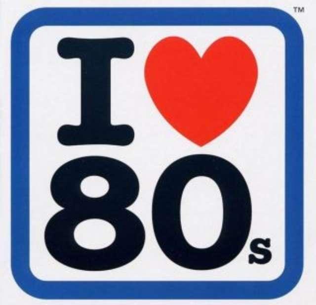 80年代に使われてた言葉たち