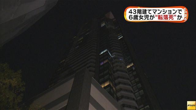 マンションの敷地で6歳女児死亡 誤って転落か 大阪市阿倍野区(フジテレビ系(FNN)) - Yahoo!ニュース