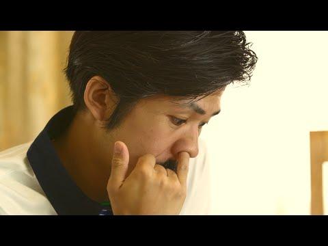 キュウソネコカミ - 「泣くな親父」MUSIC VIDEO - YouTube