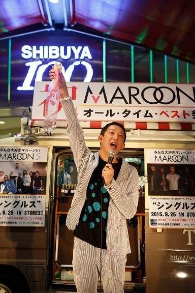 サバンナ高橋、渋谷のど真ん中でマルーン5の空耳ネタを披露 - お笑いナタリー