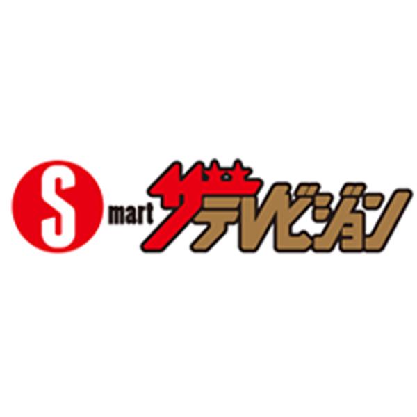 第88回ドラマアカデミー賞 | Smartザテレビジョン