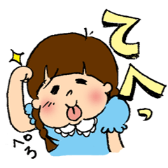 AYANE-chan 80 - LINE Creators' Stickers