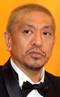 松本人志、SMAP中居に謝罪勧めたとの報道否定「久々に訴えるか!」