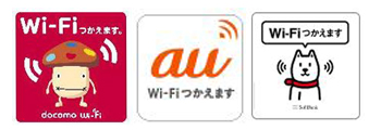 熊本県内で無料Wi-Fi「00000JAPAN」、携帯3キャリアがアクセスポイント無料開放 -INTERNET Watch