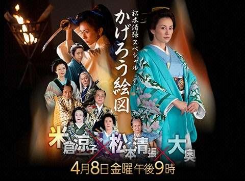 「ドクターX」だけの女優?米倉涼子、フジの主演ドラマが視聴率1ケタの大惨事