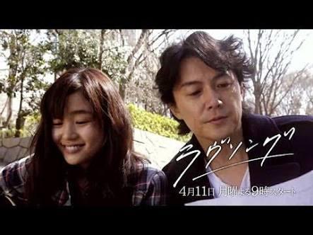 【実況・感想】ラヴソング 3話