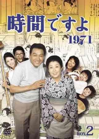 タバコもポロリも何でもあり!今じゃありえない昭和のテレビ番組あるあるTOP10