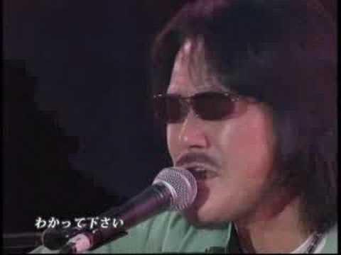 因幡 晃 「わかって下さい」 - YouTube