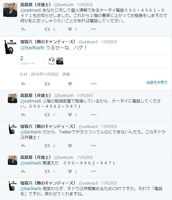 報道の自由度、日本は72位 国際NGO「多くのメディアが自主規制し、独立性を欠いている」