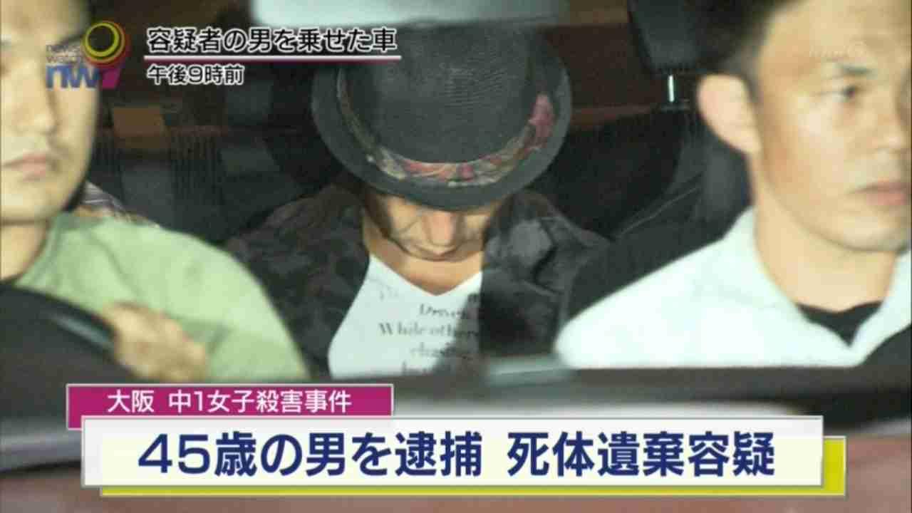大阪・高槻の中1殺害:容疑者、中高生監禁で02年に逮捕歴