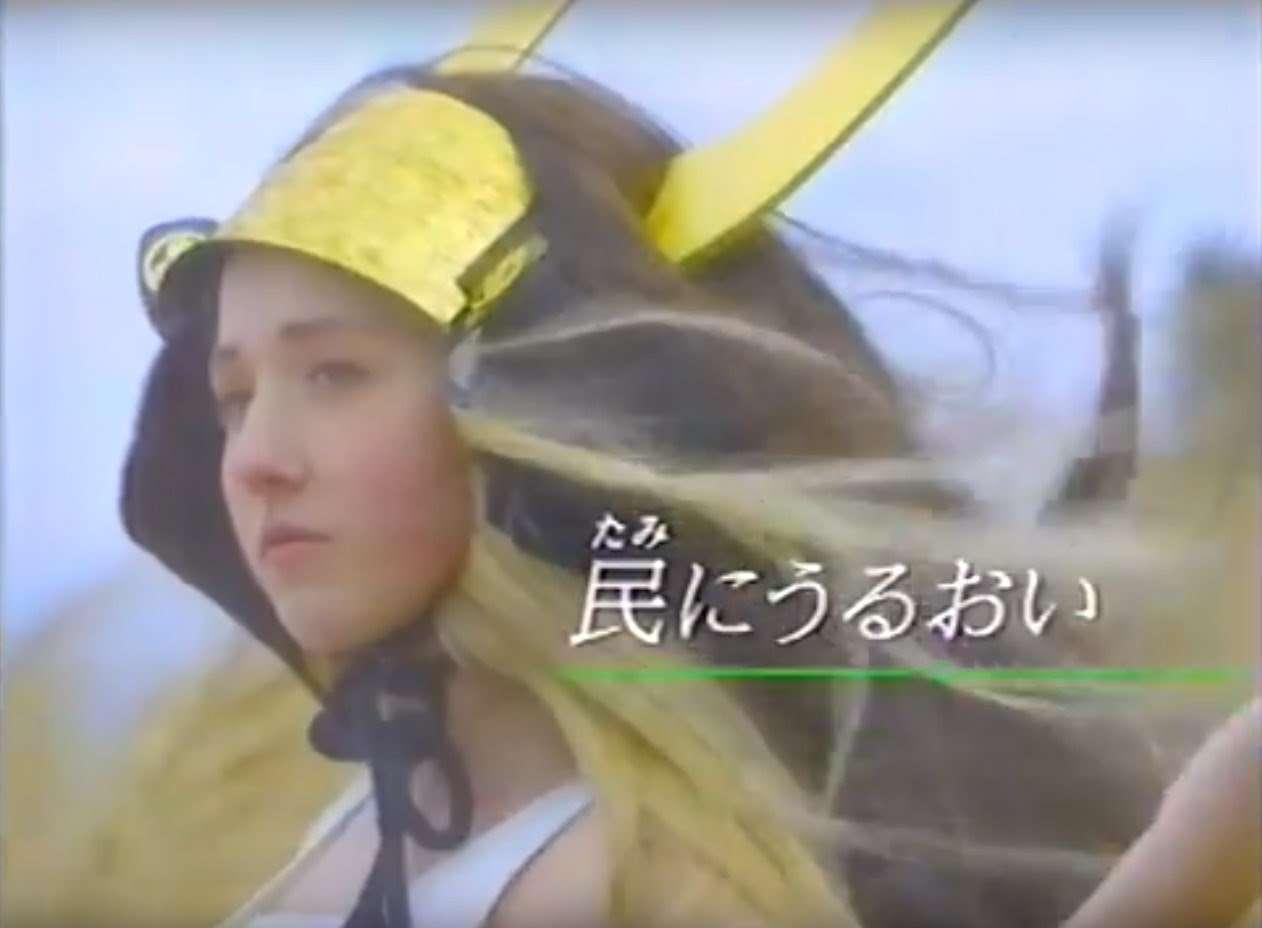 石田三成CM<第二弾・総集編> - YouTube