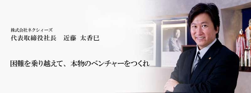 水沢アリー、上場企業社長と交際発覚も幸せになれるかは微妙?