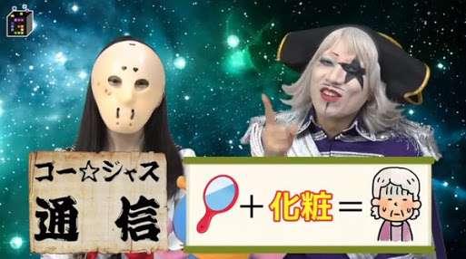 ガルちゃんメイク講座!