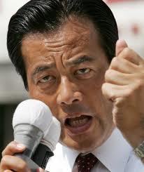 【熊本地震】岡田代表「出来る限りの対応をしたい。政府にしっかり提案していきたい」 民進党・地震対策本部が初会合 - 政経ch