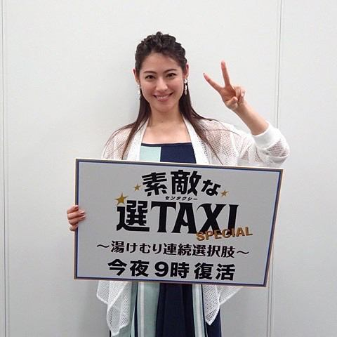 【実況・感想】素敵な選TAXIスペシャル〜湯けむり連続選択肢〜