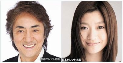 篠原涼子と江口洋介 焼肉から2人きりの深夜個室へ
