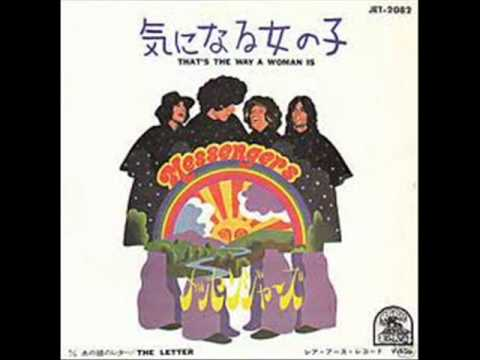 """Messengers  """"Thats the way a Woman is"""" stereo  (1971) - YouTube"""