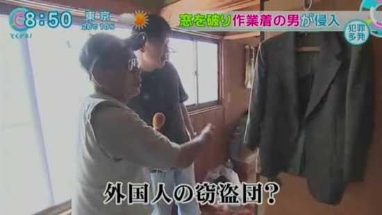 <熊本地震>避難中で不在の家から泥棒 51歳会社員逮捕