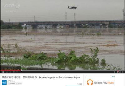 洪水被害の鬼怒川に出没した中国人窃盗団に、ミュージカル俳優の影? 目撃者「同一人物だと思った」 - エキサイトニュース(1/2)