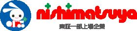 熊本県内店舗の営業状況について | 西松屋