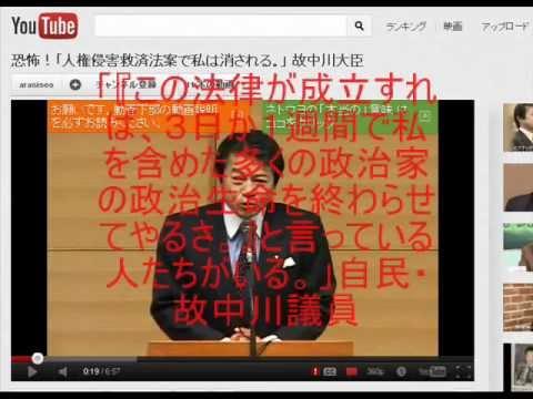 ブチギレしたくなる動画 1 - YouTube