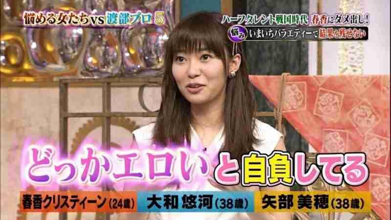 HKT48指原莉乃「色気はないが、エロいと自負」「すぐやれそう、みたいな」
