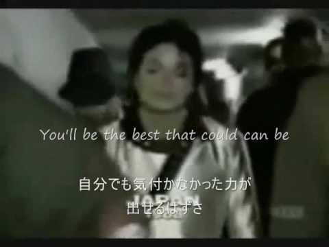 Michael Jackson  On The Line≪ 日本語字幕・和訳≫ - YouTube