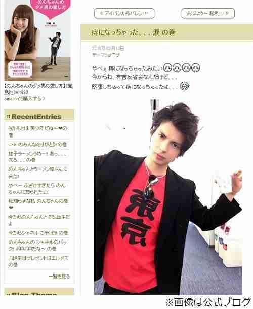 元AKB川崎が夫の尻にニンジン、浮気したお仕置きで「3分の1」挿入。 | Narinari.com