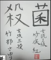 """""""かわいすぎる女流棋士""""竹俣紅、ワタナベエンタ所属「活動の幅を広げていけたら」"""
