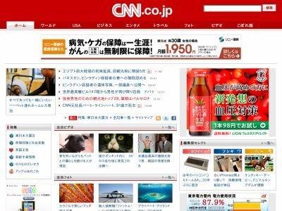 日本語で読める海外ニュースサイト10選 | nanapi [ナナピ]