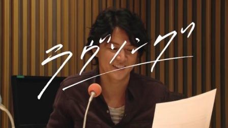 福山雅治を公開処刑か!? リアルすぎて怖すぎる菅田将暉の月9演技とは?