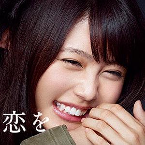 「有村架純は未熟」「深田恭子は痛々しい」1月クールドラマ「イマイチだった主演女優ランキング」(1/2)|サイゾーウーマン