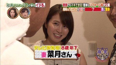 「はんにゃ」川島章良、腎臓がん公表「一生隠しておこうと思った」