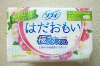 【女性限定!】生理用ナプキン吸収力対決!!【閲覧注意】 - NAVER まとめ