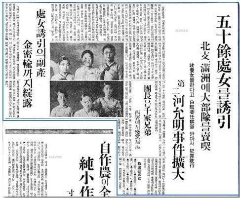 韓国人「慰安婦の強制連行は無かった‥」「朝鮮人が女性を拉致して売っていた」公式的に最も古い韓国の遠征売春婦をご覧ください : 世界の憂鬱