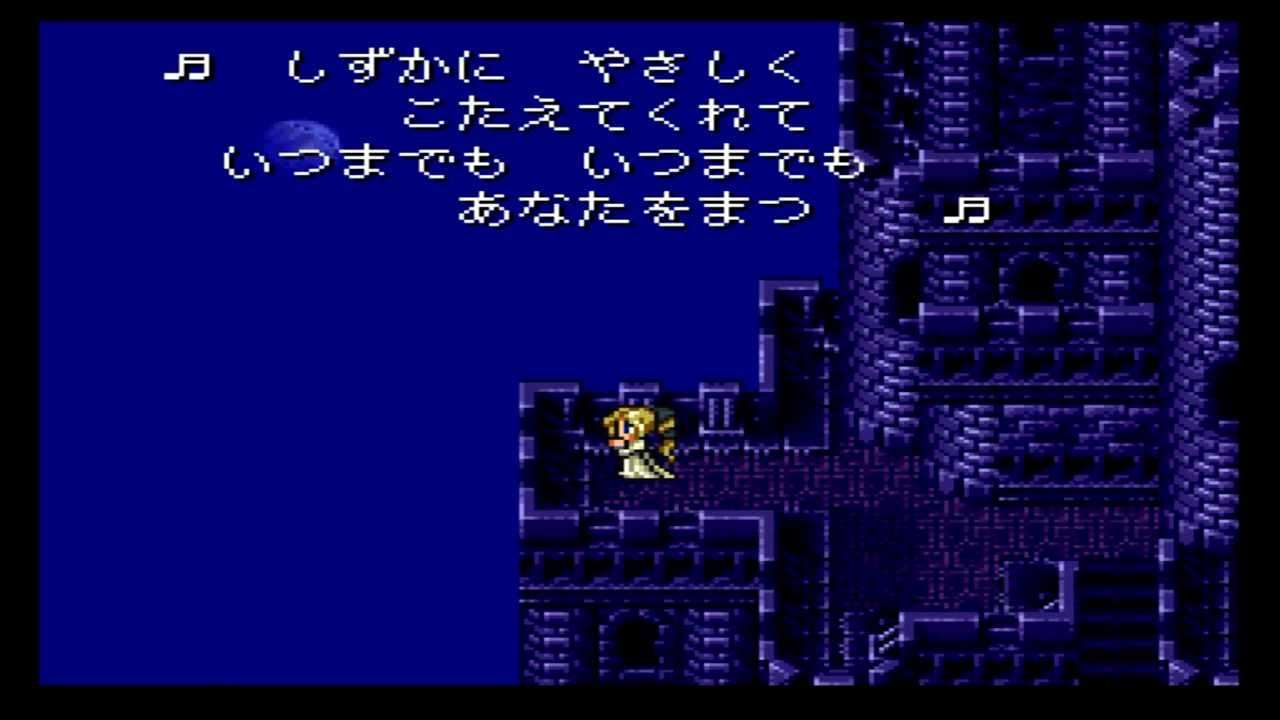 [HD]Final Fantasy VI - セリスのオペラ館イベント/Celes's Event - YouTube