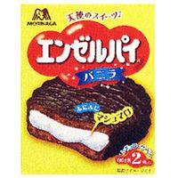 【打倒】冷凍した方が美味しい?森永エンゼルパイ【チョコパイ】 - NAVER まとめ