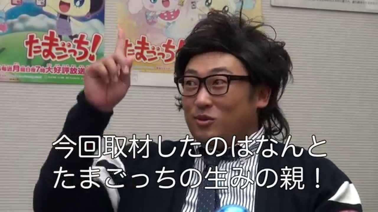 ロバート秋山honto+連載「クリエイターズ・ファイル」第7回<おもちゃクリエイター・安来我楽>インタビュー映像2/2 - YouTube