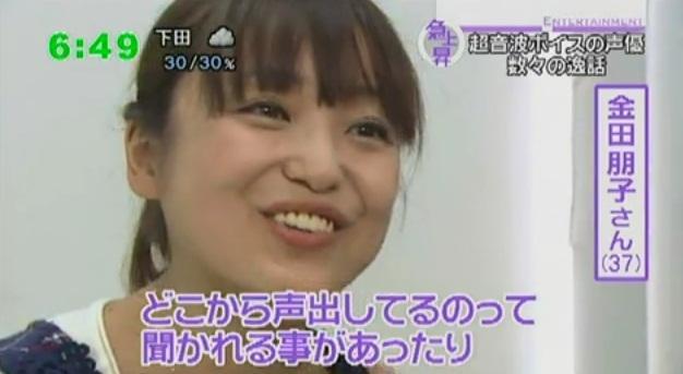 """大島優子""""オン眉""""イメチェンヘアで笑顔全開"""