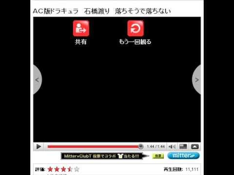 おそ松くん アニメオープニング曲 正調おそ松節 - YouTube