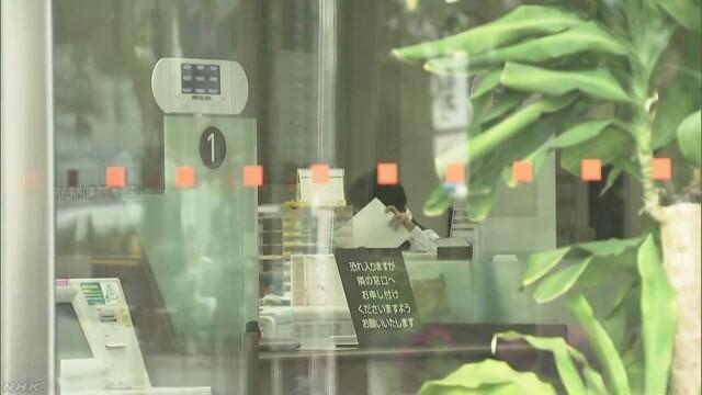 通帳やカードなくても引き出し可能 熊本県の金融機関 | NHKニュース